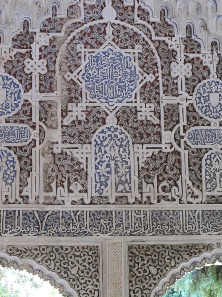 Arabesken und arabische Schriftzeichen im Mirador de Daraxa